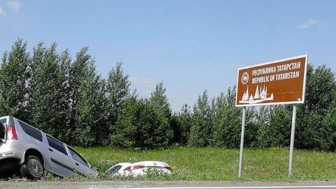 Награнице Ульяновской области иТатарстана— ДТП ссемью пострадавшими