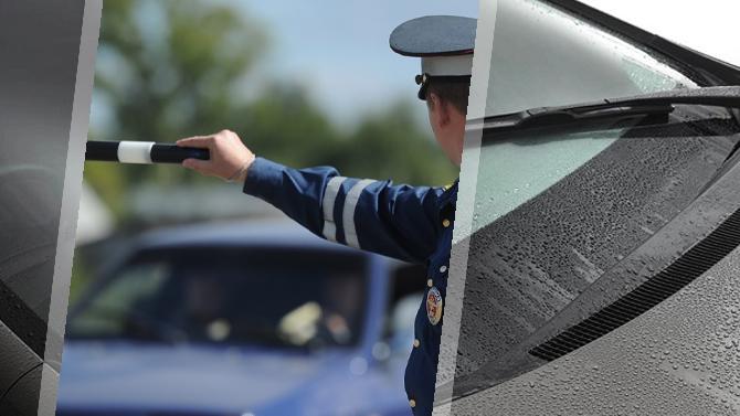 ВМВД уточнили, какие законные поводы для остановки автомобиля имеет сотрудник ГИБДД