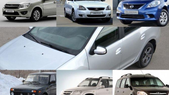 Топ-7 7-летних автомобилей стоимостью до 500 тыс. рублей