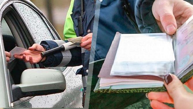 Сотрудники ГИБДД будут обязаны вернуть документы водителю, если вних вложены деньги