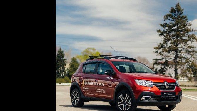 Renault Sandero Stepway: Ростов, води бодрей