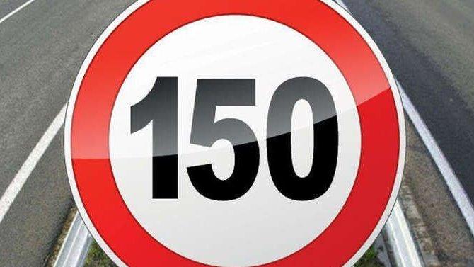 ВРоссии могут разрешить ездить соскоростью 150 км/ч