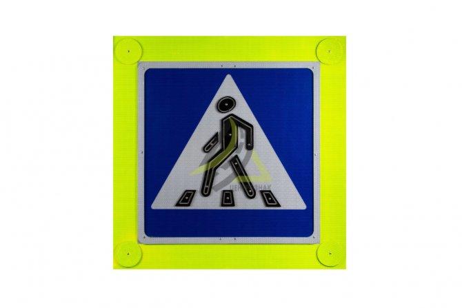 дорожный светодиодный знак пешеходного перехода