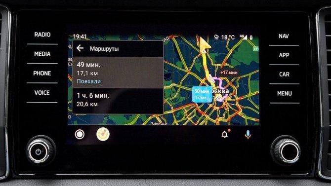 Яндекс Карты в навигаторе SKODA