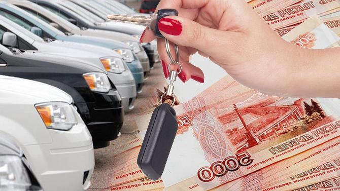 Выкуп автомобилей по выгодной стоимости