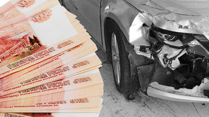Выкуп автомобилей— быстрый инадёжный способ найти деньги