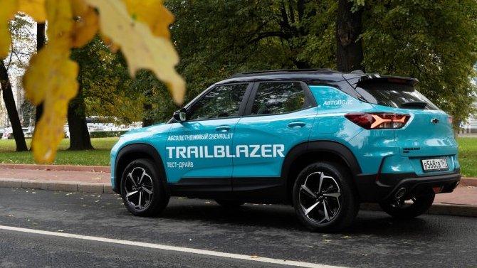 Дилеры ожидают, что кроссовер Trailblazer станет самой популярной моделью Chevrolet в России
