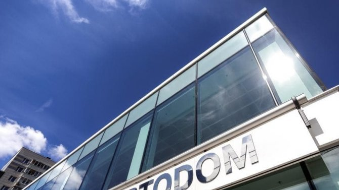АВТОDOM вошел в рейтинг 200 крупнейших частных компаний России и признан одной из 10 самых динамичных компаний по версии Forbes