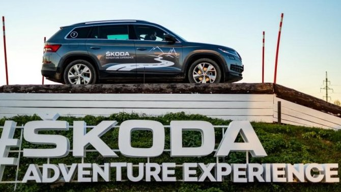 ŠKODA ADVENTURE EXPERIENCE 2021:  семейные выходные вместе с АвтоСпецЦентр и ŠKODA