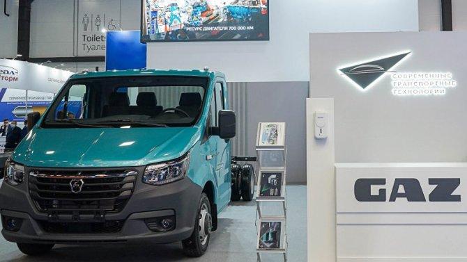 ГАЗ представил две новые модели, работающие на газе