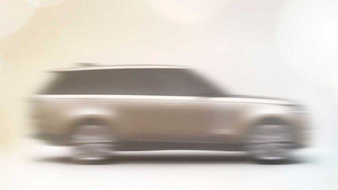 Появились тизеры нового поколения Range Rover— один размытый, другой сновой радиаторной решёткой