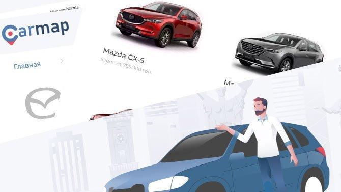 Подбор автомобиля в сервисе CarMap