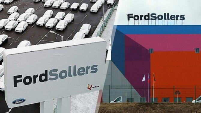 Ford может снова начать собирать автомобили вРоссии— но«бюджетников» небудет